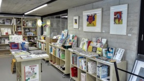 Librairie 15062017